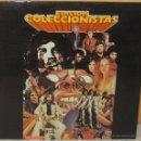Discos de vinilo: EDICION COLECCIONISTAS - VARIOS (BLIND FAITH, JIMI HENDRIX, CREAM,...) POLYDOR - PROMO - 1980. Lote 53730059
