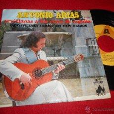 Discos de vinilo: ANTONIO ARIAS SEVILLANAS A LOS REYES DE ESPAÑA/YO TUVE UNA MUJER EN MIS MANOS 7 SINGLE 1978 NEVADA . Lote 53775757
