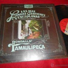 Discos de vinilo: RONDALLA TAMAULIPECA LAS MAS LINDAS CANCIONES VENEZOLANAS LP 1970 PEERLESS VENEZUELA LATIN. Lote 53776451