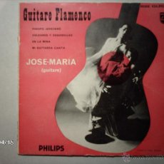 Discos de vinilo: JOSE MARIA - GUITARE FLAMENCO - PIROPO JEREZANO + 3 - EDICIÓN FRANCESA. Lote 53808123