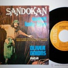 Discos de vinilo: SANDOKAN - BSO DE LA PELICULA DE TV. Lote 53817903