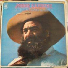 Discos de vinilo: JORGE CAFRUNE . YO HE VISTO CANTAR AL VIENTO. Lote 53825983