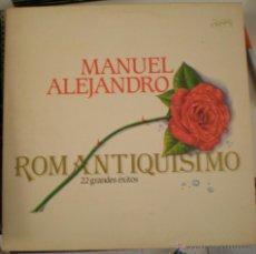 Discos de vinilo: MANUEL ALEJANDRO - ROMANTIQUISIMO - . Lote 53826422
