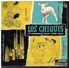 Discos de vinilo: LOS CHIQUIS - LOS FICHAOS / MI OVEJITA LUCERA / ADIOS A CATALUÑA +1 - EP . Lote 53827184