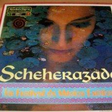 Discos de vinilo: SCHEHERAZADE-UN FESTIVAL DE MUSICA EXOTICA-10 LP- AÑO 1968. Lote 53844675