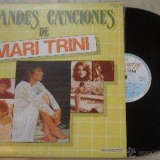 Discos de vinilo: 2 LP MARI TRINI GRANDES CANCIONES - DOBLE LP HISPAVOX - 1983. Lote 53845248