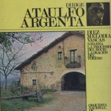 Discos de vinilo: DIEZ MELODIAS VASCAS-NAVARRA/LA PROCESION DEL ROCIO/LA ORACION DEL TORERO. Lote 53850366