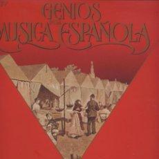 Discos de vinilo: GENIOS DE LA MUSICA ESPAÑOLA-ALBENIZ-VOL.12. Lote 53850511