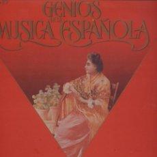 Discos de vinilo: GENIOS DE LA MUSICA ESPAÑOLA-ALBENIZ-ROSA SABAER-PIANO-VOL.16. Lote 53850535