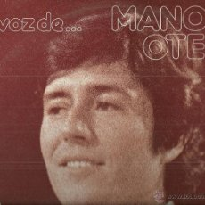 Dischi in vinile: MANOLO OTERO LP DOBLE (2 DISCOS) SELLO EMI AÑO 1979 EDITADO EN ESPAÑA. Lote 53854069