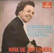 Discos de vinilo: NIÑA DE ANTEQUERA-AL EMBATE DE LOS VIENTOS SIN SANGRE YO ME QUEDE + PORQUE TE SIGO QUERIENDO + . Lote 53859377