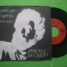 Discos de vinilo: MANEL CAMP PIANO SOLOS SINGLE SPAIN 1985 PDELUXE. Lote 53867865