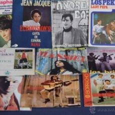 Discos de vinilo: LOTE DE 10 SINGLES DE MÚSICA EN ESPAÑOL. AÑOS 60-70. Lote 53877559