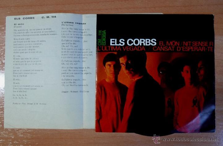 Design El Els   Els Corbs El Mon Ep Comprar Discos Ep Vinilo Musica Pop Rock