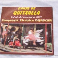 Discos de vinilo: COMPANYIA ELECTRICA DHARMA 7´SG DANSA DE QUITXALLA + 1 (1979) *COMO NUEVO* MUY RARO. Lote 53887940