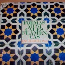 Discos de vinilo: FORMAS MUSICALES FLAMENCAS-JOSE ROMERO, PIANO. Lote 53932696