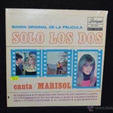 Discos de vinilo: MARISOL - BANDA SONORA DE LA PELICULA SOLO LOS DOS - LP SELLO BORINQUEN . Lote 53939383