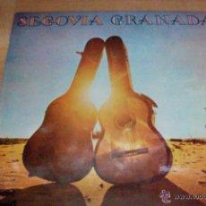 Discos de vinilo: SEGOVIA - GRANADA (MCA RECORDS, S 26.042, LP, 1970) GUITARRA, ALBENIZ, GRANADOS. Lote 54004390
