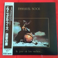 Discos de vinilo: EMMANUEL BOOZ - LE JOUR OU LES VACHES (LP) EDICIÓN JAPONESA -ROCK PROGRESSIVO-. Lote 54012318