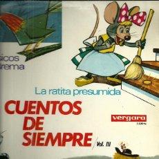 Discos de vinilo: JUAN DE LA SUERTE / LOS MUSICOS DE BREMA... CUENTOS LP SELLO VERGARA AÑO 1967 EDITADO EN ESPAÑA.... Lote 54025876
