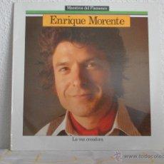 Discos de vinilo: ENRIQUE MORENTE LP MAESTROS DEL FLAMENCO. Lote 54080232