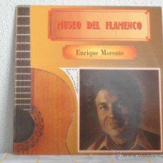 Discos de vinilo: ENRIQUE MORENTE LP MUSEO DEL FLAMENCO. Lote 54080696