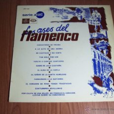 Discos de vinilo: LP LOS ASES DEL FLAMENCO (SERIE AZUL) - REGAL-EMI 1967. Lote 54080950