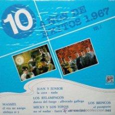Dischi in vinile: 10 AÑOS DE EXITOS LP RECOPILATORIO FREAKBEAT ESPAÑOL JUAN Y JUNIOR LOS BRINCOS MICKY Y LOS TONYS . Lote 54084345