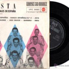 Discos de vinilo: FIESTA POR LOS CHAVALES DE ESPAÑA VOL. 1 - 33 RPM. 6 CANCIONES. Lote 54098609