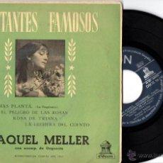 Discos de vinilo: RAQUEL MELLER : LA MÁS PLANTÁ + 3. Lote 54098636