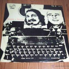 Discos de vinilo: LP TOQUINHO E VINICIUS (VOL. II) EDICIÓN ESPAÑA - ZAFIRO-1975. Lote 54157372