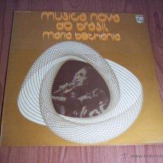Discos de vinilo: LP MUSICA NOVA DO BRASIL (MARIA BETHANIA) EDITADO EN ESPAÑA - PHILIPS-1973. Lote 54157425
