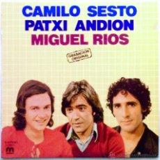 Discos de vinilo: CAMILO SESTO, PATXI ANDION, MIGUEL RÍOS - LP ESPAÑA, AÑO 1983, DISCOS MERCURIO. Lote 54186672