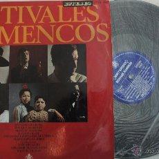 Discos de vinilo: FESTIVALES FLAMENCOS - ANTONIO MAIRENA, ENRIQUE MORENTE, EL CHOCOLATE...1969. Lote 54187243