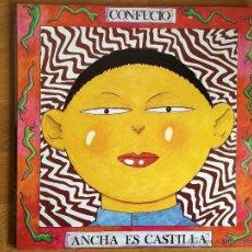 Discos de vinilo: ANCHA ES CASTILLA: CONFUCIO. Lote 54192534