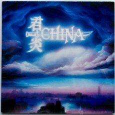 Discos de vinilo: CHINA, SIGN IN THE SKY - LP HOLANDA, CON FUNDA INTERIOR CON LETRAS. Lote 54202294