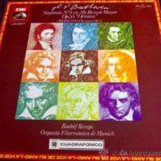 Discos de vinilo: BEETHOVEN, HEROICA - RUDOLF KEMPE - CUADRAFÓNICO - LP. Lote 33376453