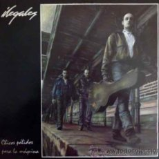 Discos de vinilo: LOS ILEGALES, CHICOS PÁLIDOS PARA LA MÁQUINA. LP ORIGINAL ESPAÑA. Lote 25870569