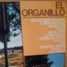 Discos de vinilo: EGA3//EL ORGANILLO//. Lote 54298748