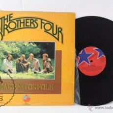 Discos de vinilo: DISCO LP VINILO - THE BROTHERS FOUR. MÁS ÉXITOS FOLK - ED. FIRST AMERICAN, AÑO 1980. Lote 54315603