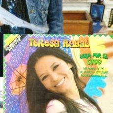 Discos de vinilo: TERESA RABAL - LOCA POR EL CIRCO (ME PONGO DE PIE ..., NO VAMOS A ESTUDIAR, MARIQUILLA QUILLA). Lote 54327522