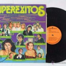 Discos de vinilo: DISCO LP VINILO - SUPEREXITOS. JEANETTE, ROCÍO JURADO, LOU REED, PAUL ANKA... - RCA, AÑO 1972. Lote 54339072