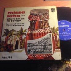 Discos de vinilo: LES TROUBADOURS DU ROI BAUDOUIN (MISSA LUBA AND CHRISTMAS IN CONGO) LP 10 INCH HOLANDA (VIN22). Lote 54356588