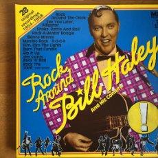 Discos de vinilo: BILL HALEY AND HIS COMETS: ROCK AROUND (2LP). Lote 54368778