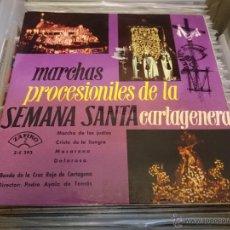 Discos de vinilo: MARCHAS PROCESIONILES DE LA SEMANA SANTA CARTAGENERA ZAFIRO MARCHA DE LOS JUDIOS CRISTO DE LA SANGRE. Lote 54423634