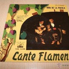 Discos de vinilo: LA NIÑA DE LA PUEBLA CANTE FLAMENCO LA VOZ DE SU AMO 7EPL 13.320 AÑO 1959. Lote 54444976