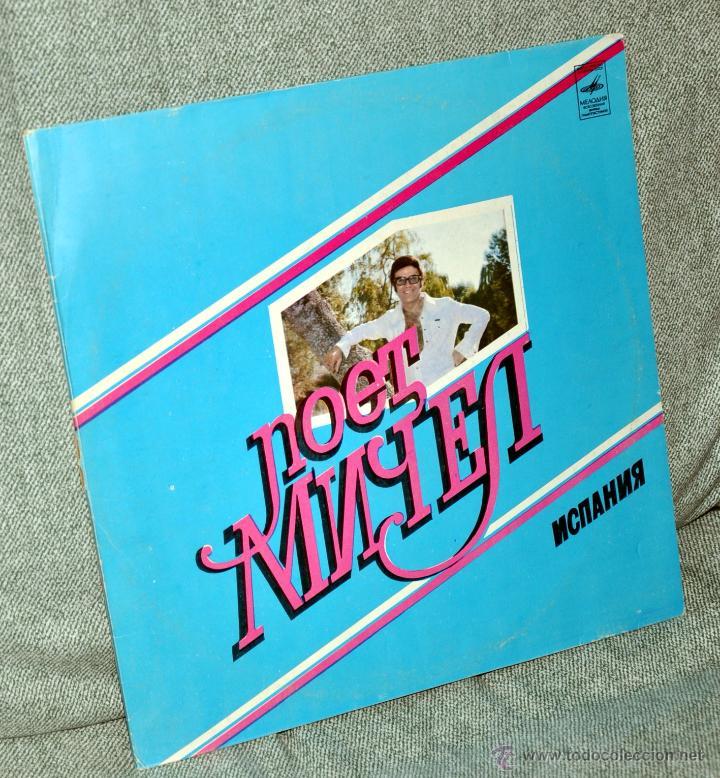 MICHEL - LP VINILO 12 - EDITADO EN LA ANTIGUA UNION SOVIÉTICA (URSS - RUSIA) - 1981 (Música - Discos - LP Vinilo - Solistas Españoles de los 70 a la actualidad)