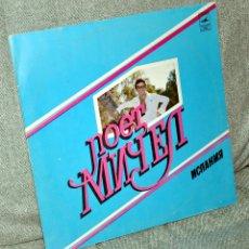 Discos de vinilo: MICHEL - LP VINILO 12 - EDITADO EN LA ANTIGUA UNION SOVIÉTICA (URSS - RUSIA) - 1981. Lote 54454341