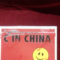 Discos de vinilo: CONFETTIS - C IN CHINA - MAXI SINGLE - VINILO. Lote 54467419