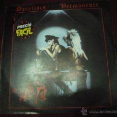 Discos de vinilo: PARALISIS PERMANENTE-EL ACTO. Lote 145687653